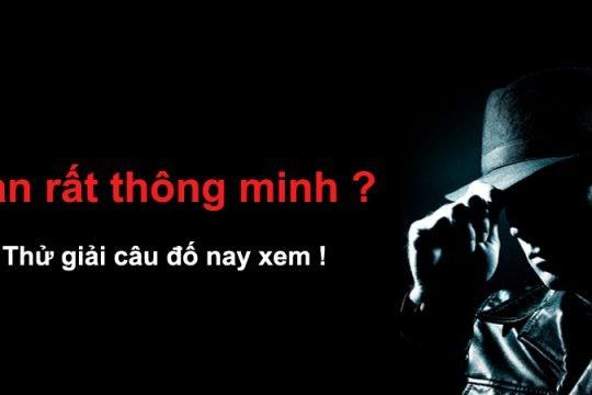 ThuTu